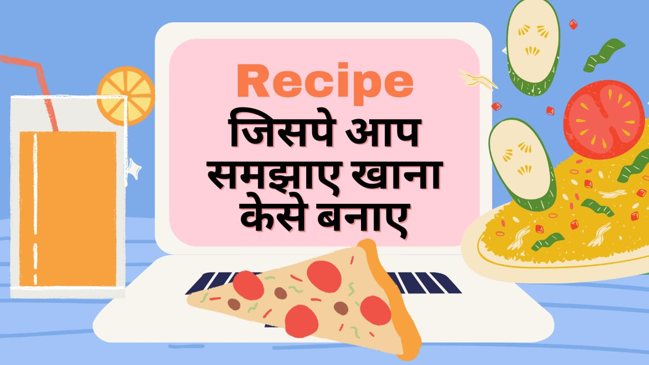 Recipe Website one of our blog topics in hindi ( ब्लॉग विषय )